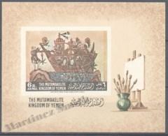 Yemen Kingdom 1967 Michel BF 46, The Mutawakelite Kingdom - MNH - Yemen