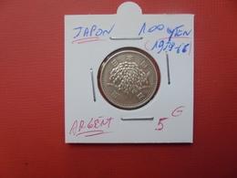JAPON 100 YEN ARGENT (ENTRE 1959 Et 1966) - Japan