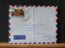 79/816 LETTRE  RWANDA - Rwanda