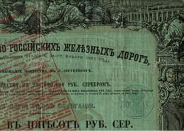 ! 1859 Russland, Russie, Russia, 500 Rubel Obligation, Bond, Anleihe, Eisenbahn, Chemin De Fer, Railway - Bahnwesen & Tramways