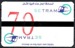 1 Ticket Transport 2018 Algeria Tram Tramway Alger Algiers Argel Billete De Transporte Tranvía - - Tramways