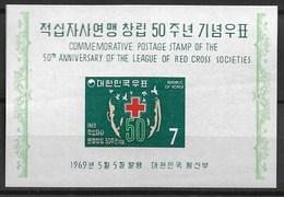 KOREA, SOUTH 1969 RED CROSS - Cruz Roja