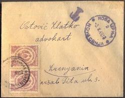 YUGOSLAVIA  - JUGOSLAVIA  -  PORTO   2x3 Din - NOVA CRNJA To ZRENJANIN - 1949 - Postage Due