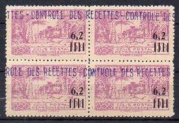 Algérie Colis-Postaux N° 136 Neuf ** En Bloc De 4 - Cote +74,80€ - Parcel Post