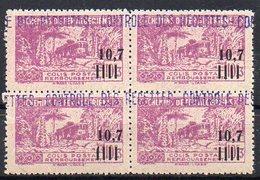 Algérie Colis-Postaux N° 140 Neuf ** En Bloc De 4 - Cote +84€ - Parcel Post