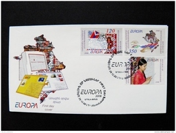 FDC Cover From Nagorno Mountainous Karabakh 2008 Europa Cept Letter Writing Stamp On Stamp - Armenien