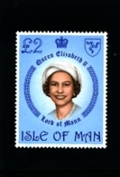 ISLE OF MAN - 1981  2 £  QUEEN ELISABETH  MINT NH - Isola Di Man