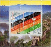 Russia 2008 Olympic Games Beijing M/S MNH - Zomer 2008: Peking