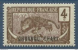 OUBANGUI-CHARI 1922 YT 27** SANS CHARNIERE NI TRACE - Unused Stamps