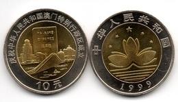 China - 10 Yuan 1999 AUNC Return Of Macau Lemberg-Zp - Chine