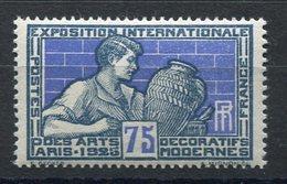 RC 10090 FRANCE N° 214 - 75c ARTS DÉCORATIFS NEUF ** TB MNH - France