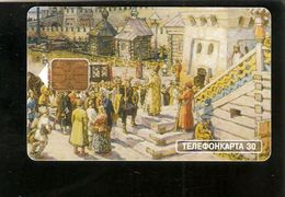 RUSSIA   Chip Phonecard  - PART Of The PUZZLE - Puzzles