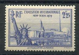 RC 10105 FRANCE N° 426 - 2f25 EXPOSITION DE NEW YORK COTE 20€ NEUF ** TB MNH - Nuevos