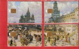 RUSSIA   - 4 Chip Phonecards  -  PUZZLE - Puzzles