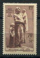 RC 10106 FRANCE N° 447 - AUX MARINS PERDUS EN MER COTE 35€ NEUF ** TB MNH - Unused Stamps