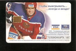 RUSSIA   -  Chip Phonecard  -  SPORT - Sport