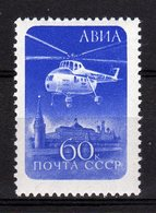 Russia Soviet Union RUSSIE URSS 1960 Moscow Helicopter MNH - Elicotteri