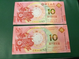 MACAO  New  Commemorative Set 2 X 10 Patacas  Year Of The  Pig Issue   1.1.2019 - Macao