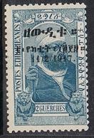 ETHIOPIE N°109 N** - Ethiopie
