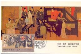 CINA COLLECTION MAXIMUM POST CARD 5 PIECES   (SET180151) - 1949 - ... Repubblica Popolare