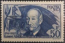 FRANCE  N° 398 N** Cote 180€ - Unused Stamps