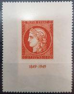 FRANCE  N° 841 N** Cote 70€ - Unused Stamps
