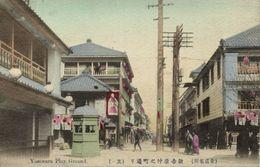 Japan, TOKYO, Yoshiwara Play Ground, Prostitute Quarter (1910s) Postcard (2) - Tokio