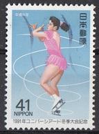 Giappone 1990 Sc. 2079 Vincitori Universiadi Pattinaggio Ghiaccio Figure Skating Used Nippon Japan - Pattinaggio Artistico