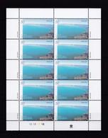 ARMENIE - FEUILLE NEUVE** EUROPA 2001 TIMBRE N°389/90 - L'EAU RICHESSE NATURELLE - Autres - Europe
