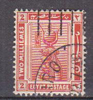 A0412 - EGYPTE EGYPT Yv N°57 - 1915-1921 Protectorat Britannique
