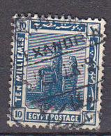 A0415 - EGYPTE EGYPT Yv N°62 - 1915-1921 Protectorat Britannique