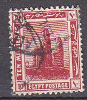 A0416 - EGYPTE EGYPT Yv N°63 - 1915-1921 Protectorat Britannique