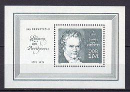 DDR  Block   33  ** Postfrisch  (  1631 ) - DDR