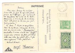 7943 - Pub IONYL PLASMARINE - Tunisie (1888-1955)