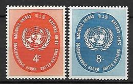 NATIONS - UNIES   -  1958 .  Y&T N° 60 / 61 **.   Sceau De L' ONU. - New York -  VN Hauptquartier