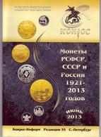 Russie. Rossia. Catalogue Des Monnaies De La RSFSR, URSS Et Russie 1921-2013. Ed Conros Juin 2013 - Books & Software