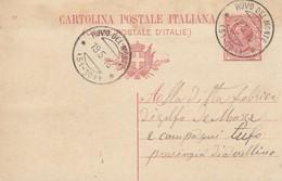 Ruvo Del Monte. 1918.  Annullo Frazionario (51 - 104), Su Cartolina Postale Completa Di Testo - Marcophilie