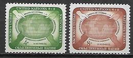 NATIONS - UNIES   -   1958 .  Y&T N° 64 / 65 **.    10 ° Anniversaire De La Déclaration Des Droits De L' Homme. - New York -  VN Hauptquartier