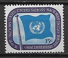 NATIONS - UNIES   -   1951 .  Y&T N° 7 **.   Drapeau De L' ONU - New York -  VN Hauptquartier