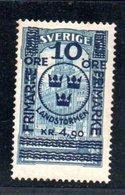 Suède / 10 Ore + 4K90 Bleu / NEUF* - Suède