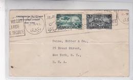 ENVELOPE CIRCULEE SYRIA TO USA CIRCA 1937 BANDELETA PARLANTE.- BLEUP - Syrië