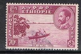 ETHIOPIE N°265 - Ethiopie