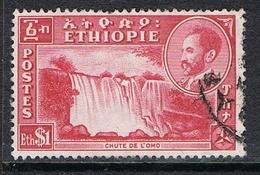 ETHIOPIE N°266 - Ethiopie