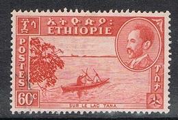 ETHIOPIE N°289 - Ethiopia