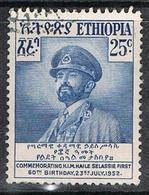 ETHIOPIE N°311 - Ethiopie