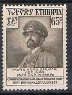 ETHIOPIE N°314 N** - Ethiopie