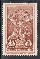 ETHIOPIE N°187 N** - Ethiopie