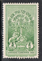 ETHIOPIE N°186 N* - Ethiopie