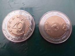 100 Da -FDC-40 éme Anniversaire Algérie - Algeria