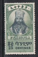 ETHIOPIE N°224 - Ethiopie
